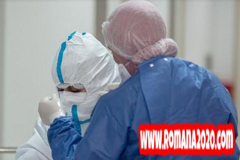 أخبار المغرب..فيروس كورونا المستجد covid-19 corona virus كوفيد-19 يطال 85 حالة جديدة في 8 جهات
