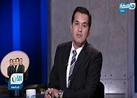 برنامج آخر النهار حلقة الإثنين 11-9-2017 مع محمد الدسوقى و حوار مع العميد / ثروت سويلم المدير التنفيذى لإتحاد الكرة المصرى