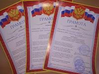 (ФОТО)Муниципальный этап Всероссийского смотр-конкурса «Лучшая дружина юных пожарных России»