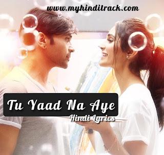 tu yaad na aaye hindi lyrics