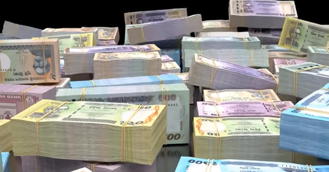 কেন  ইচ্ছামতো টাকা ছাপাতে পারেনা || Bangladesh Times 24