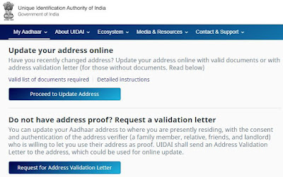 How to change address in Aadhar card?