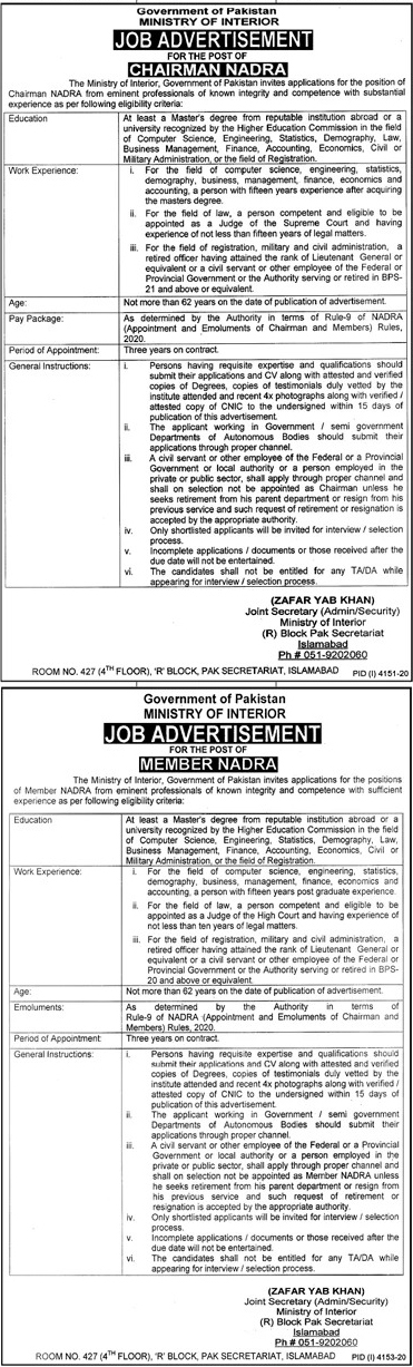 Latest Ministry of Interior Jobs 2021
