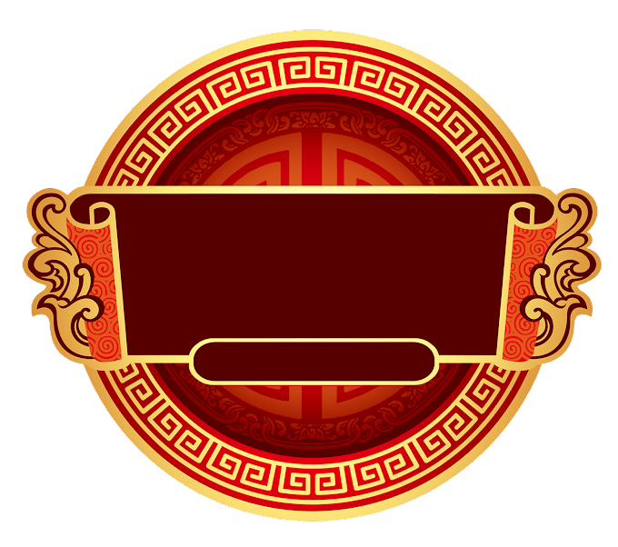 Chinese New year Circle Background by: pngkh.com