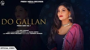 DO GALLAN LYRICS ANU AMANAT