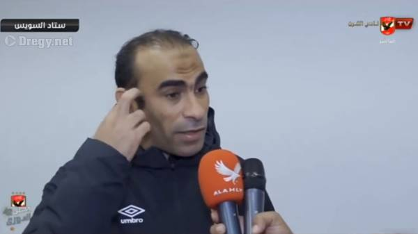 تصريحات سيد عبد الحفيظ بعد مباراة الاهلى و سيراميكا