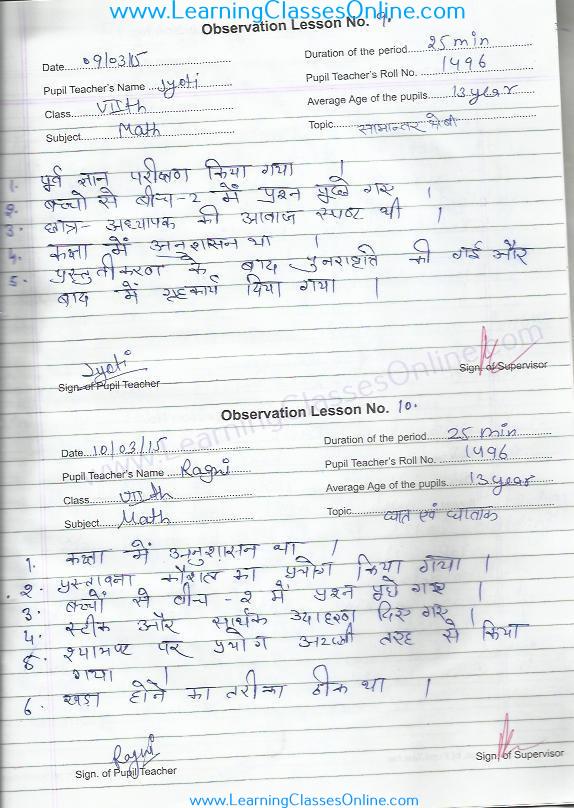 best mathematics observation lesson plans pdf in hindi