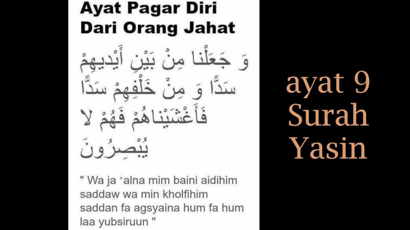 zikir doa ayat pelindung diri pendinding dari kejahatan