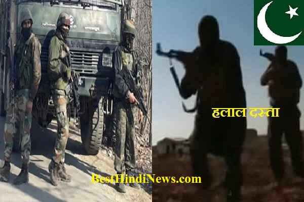 pakistan-made-halal-dasta-for-attacking-indian-army-in-kashmir