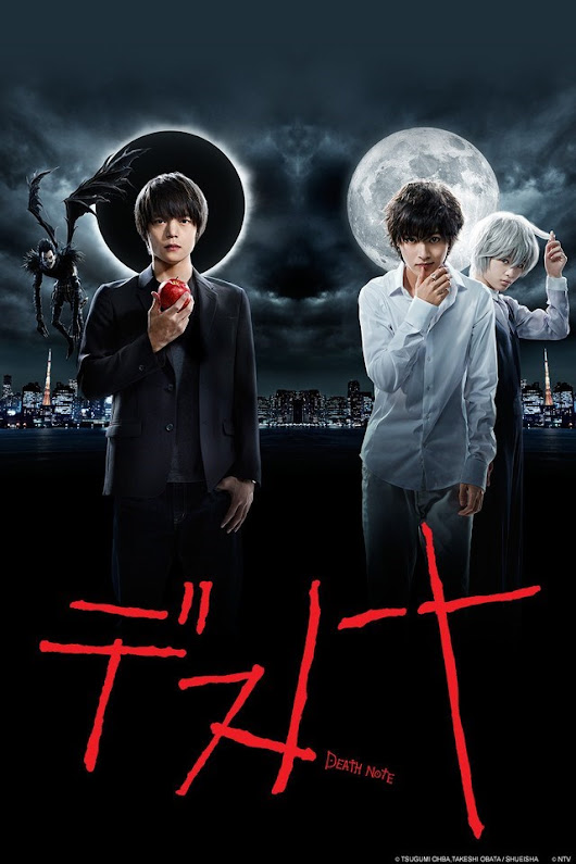 Death Note Live Action Drama Version
