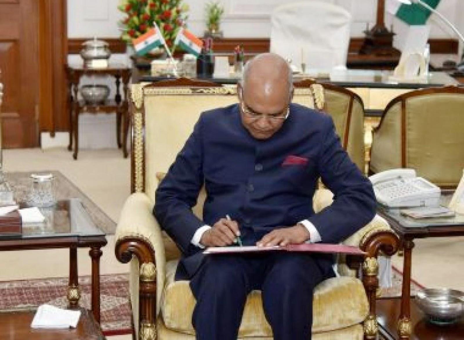 महाराष्ट्र में राष्ट्रपति शासन लागू, प्रेसिडेंट रामनाथ कोविंद ने दी मंजूरी