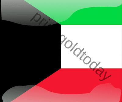اسعار الذهب اليوم في الكويت