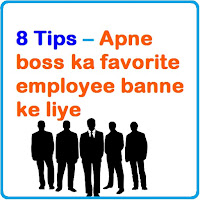 8 Tips – Apne boss ka favorite employee banne ke liye - image
