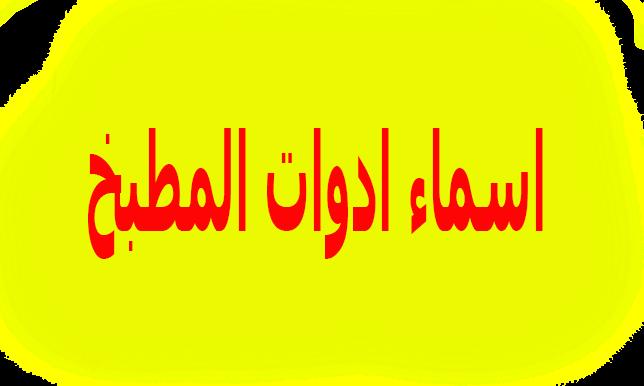 أفكار لتنظيم حفلة شواء 4