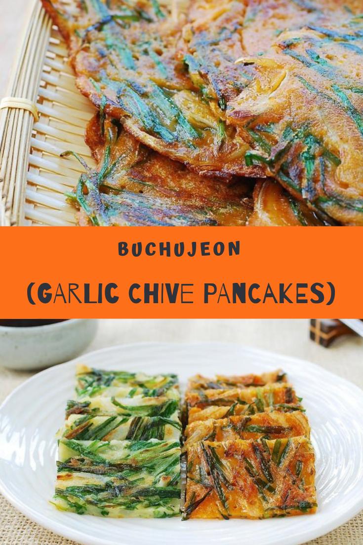 Buchujeon (Garlic Chive Pancakes) Recipe