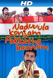 Naduvula Konjam Pakkatha Kaanom (2012)