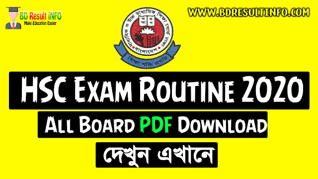 HSC Exam Routine 2020 All Education Board (PDF Download) | Dhaka Board And All Education Board