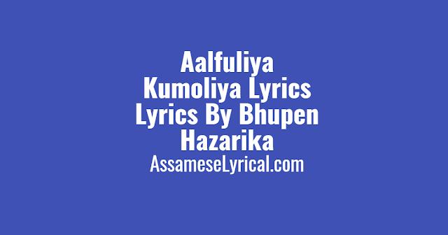 Aalfuliya Kumoliya Lyrics