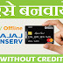 How to Use Bajaj Finserv EMI Card Apply Online / Offline