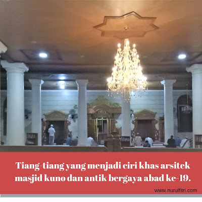 Arsitektur Masjid Agung Sumedang