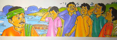 पाँच मूर्ख मित्र Short Story in Hindi For Class 6