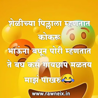 Funny Comments For Boys