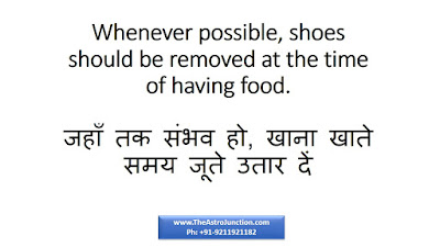 shoes should be removed at the time of having food astro junction