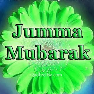 jumma mubarak status dua