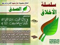 بطاقات تربوية دينية السنوات التعليمية 3_2.jpg