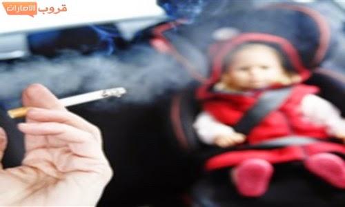 دراسة: التدخين السلبى يسبب فقدان حاسة السمع