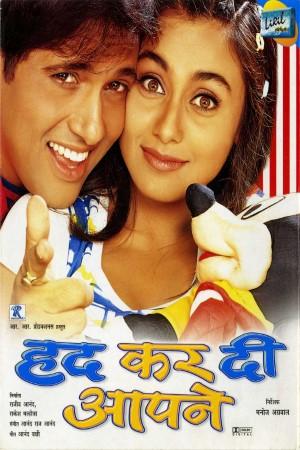 Download Hadh Kar Di Aapne (2000) Hindi Movie 720p WEB-DL 1.1GB