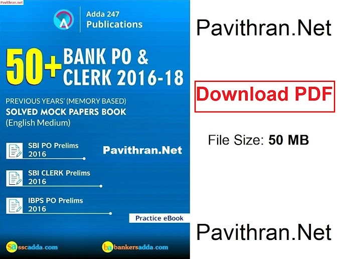 50+ Bank PO & CLERK 2016-18 Paid e-Book from Adda247 PDF Download