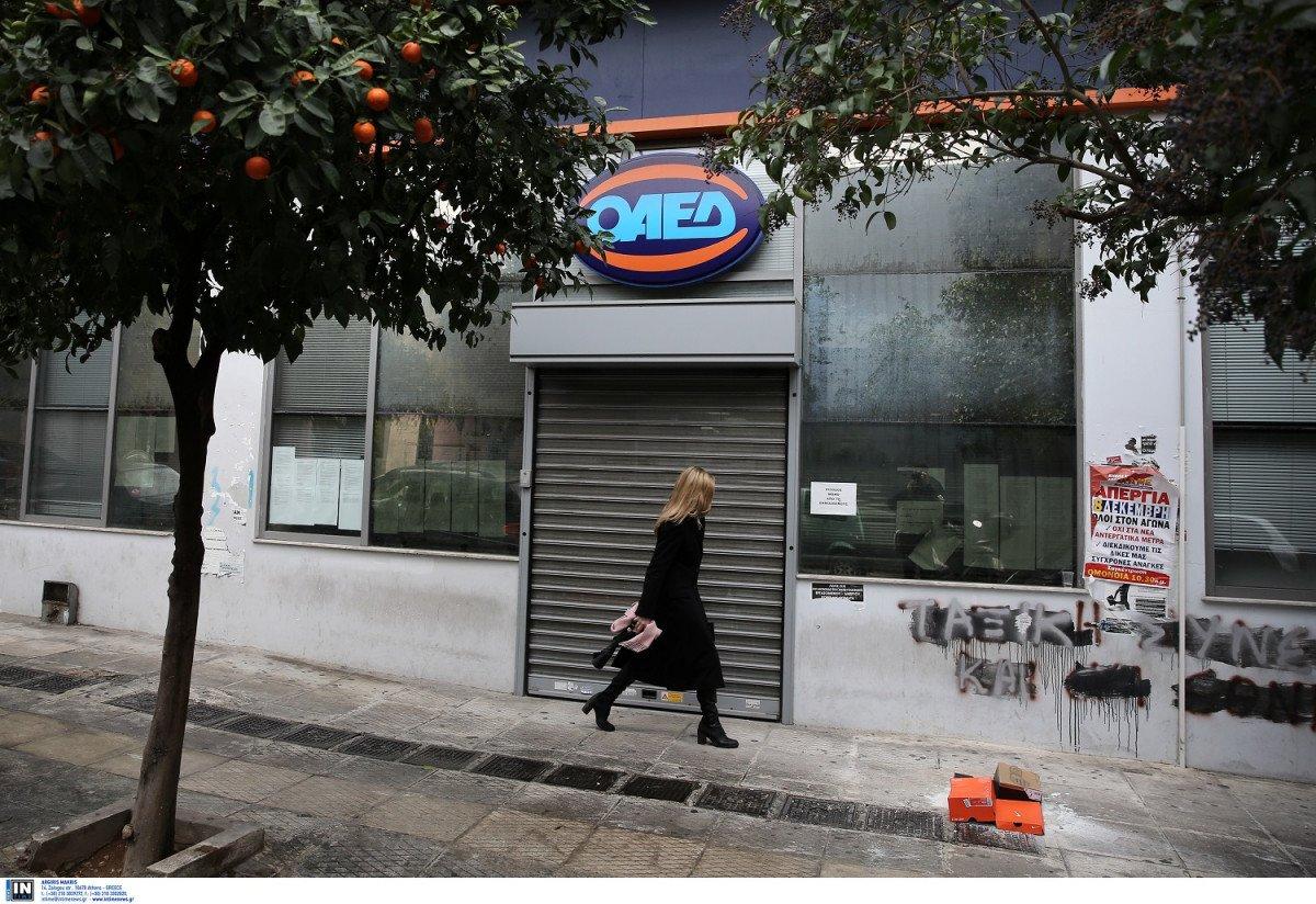Στο τραπέζι επίδομα ανεργίας ΟΑΕΔ «ασανσέρ» έως και 1200 ευρώ