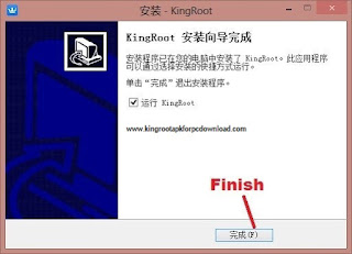 download kingroot pc