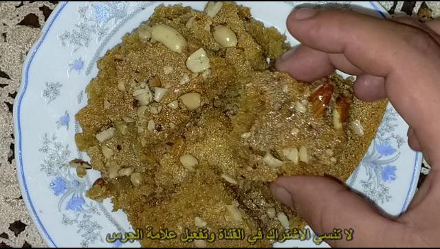 البسبوسه بالمكسرات الدمياطي بكل تكاتها بعد الفيديو استحاله تشتريها تاني الشيف محمد الدخميسي