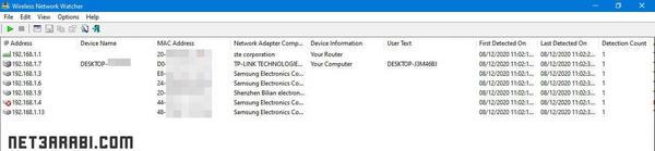 برنامج للتحكم في من يستخدم شبكة الويفي للكمبيوتر