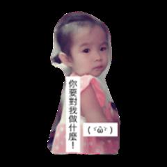 littlehan