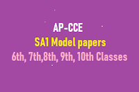 AP SA1 Model papers .Summative Assesment 1-model papers ,Summative 1 papers for AP , AP summative 1model papers ,Summative model papers for 1to 10th classes ,SA1 CCE Model papers for AP Students ,  SA1 EM/TM Model Papers for 6th,7th,8th,9th,10th Classes by AP SCERT | Download  CCE Summative Assessment  1 / SA 1 Objective Model Papers  –  6th, 7th,8th, 9th, 10th Classes  Andhra Pradesh Govt. has released blueprint of New model OMR based objective Exam Papers for all Subjects. Here are the 8th Class and 9th new model objective type bits. Andhra Pradesh  High School SA 1 Summative 1 Model Question papers for 6th 7th 8th 9th 10th Classes All Subjects –Telugu, English, Mathematics, General Science, PS, Biology and Social  Question Papers are available here. Download Summative 1 SA1 Model papers From Below Links