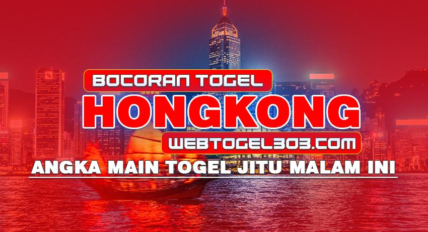 BOCORAN TOGEL HK | ANGKA MAIN HK MALAM INI
