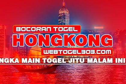 BOCORAN TOGEL HK JITU MALAM INI SELASA 08 DESEMBER 2020