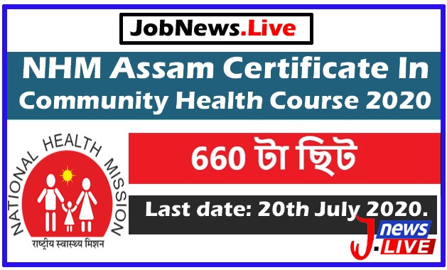 NHM Assam Certificate In Community Health Course 2020, Online Application
