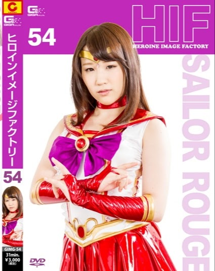 GIMG-54 Heroine Picture Factory54 Gadis Cantik Fighter Sailor Rouge