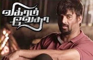 Vikram Vedha Movie Scenes | Madhavan help goons kid | Prem takes blame for Madhavan