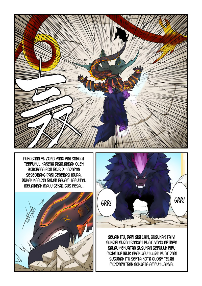 Tales of Demons and Gods Chapter 127