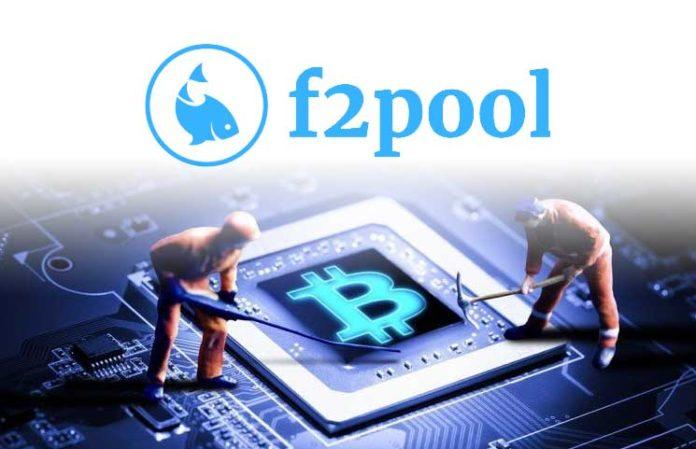 pool minero F2Pool