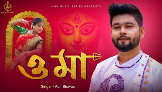 O Maa Lyrics by Abir Biswas Durga Puja Song