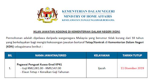 jawatan kosong kerajaan di kementerian dalam negeri