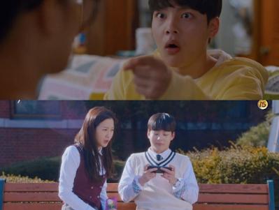 Kim Min Gi, Pemeran True Beauty Adik Jukyung ! Sosok Lim Ju Young yang merupakan adik Lim Joo Kyung (Moon Ga Young) diperankan begitu apik oleh aktor muda berbakat Kim Min Gi.  Yuk kita kenalan lebih dekat dengan sosok Kim Min Gi. yang tak kalah cute dan tampan dari pemeran True Beauty lainnya!