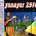 العاصمة الإسبانية مدريد ومدينة برشلونة تخلدان رأس السنة الأمازيغية الجديدة 2970