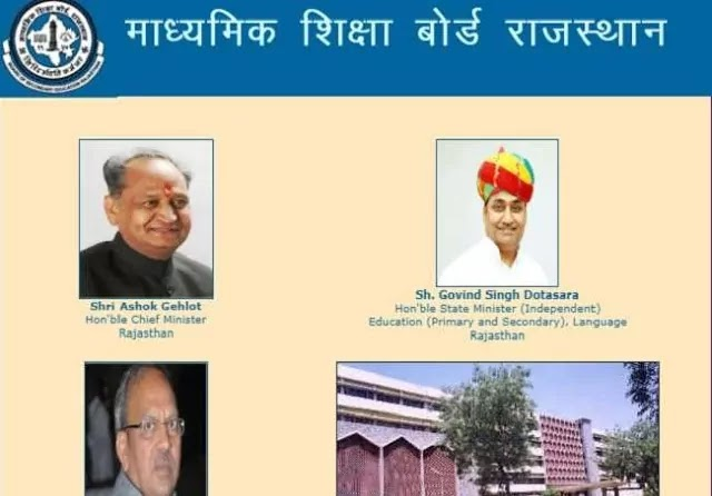 Rajasthan 12th Commerce result 2020 released, Rajasthan 12th Commerce result 2020 news, Rajasthan. See your BSER 12th Commerce Result 2020, Board of Secondary Education 2020, Rajasthan, BSER 12th Commerce Result 2020, Rajasthan Board 12th Commerce Result 2020 Score Card,